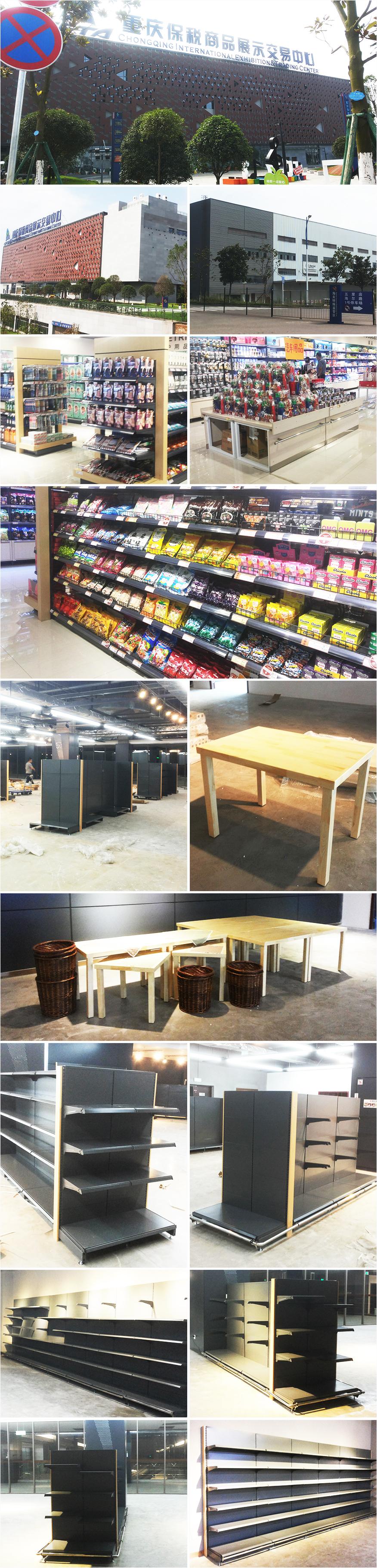 重庆保税区商品展示交易中心,ChongQin international exhibition & trading centre