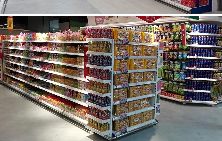 淮海超市_04