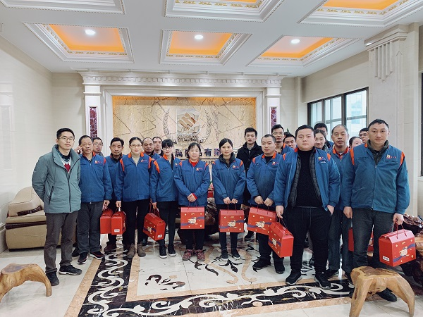2020 new year celebration of XINBAIHUI team